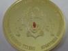 medal-rear